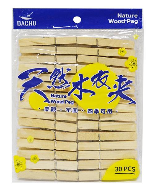 #805079 NATURAL WOOD PEG 天然木衣夾