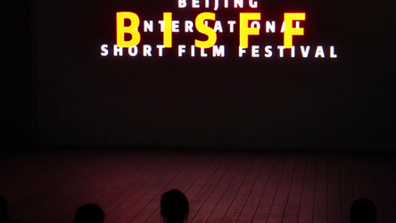 BISFF2020 | 排片信息 | Full Screening Schedule