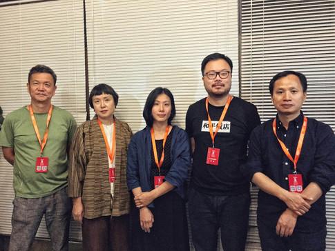 BISFF2018 Jury members