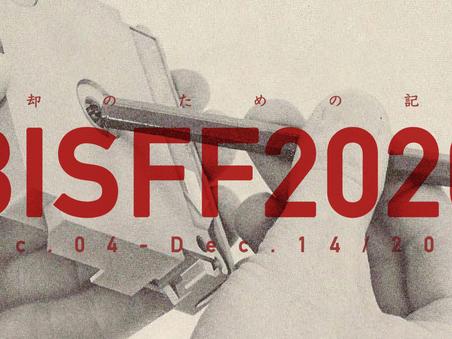 北京国际短片联展 2020 作品报名章程及规则