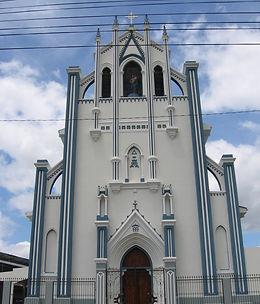 Visit María Auxiliadora chapel