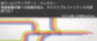 Screen Shot 2020-01-10 at 11.52.02.png