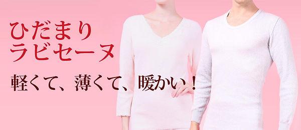 item_lavi01.jpg