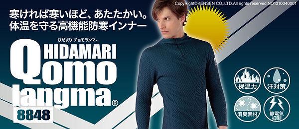 item_qomo.jpg