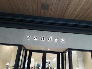 wall facade sandro 2.jpg