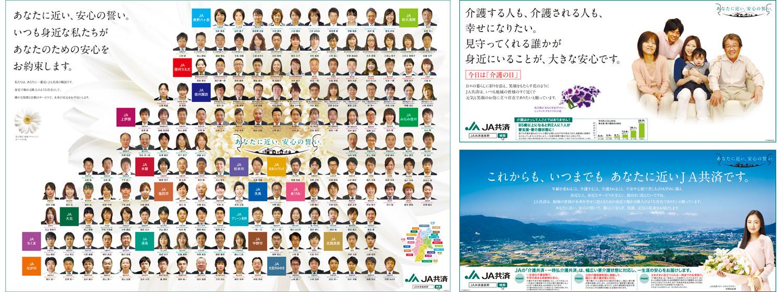 JAkyosai_01.jpg
