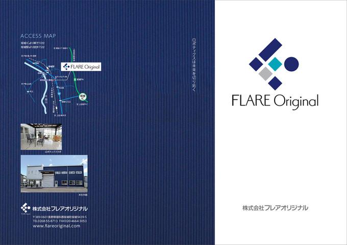 flare_b.jpg