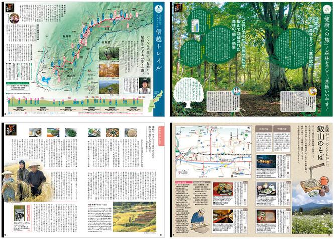 2011iiyama_32-41.jpg