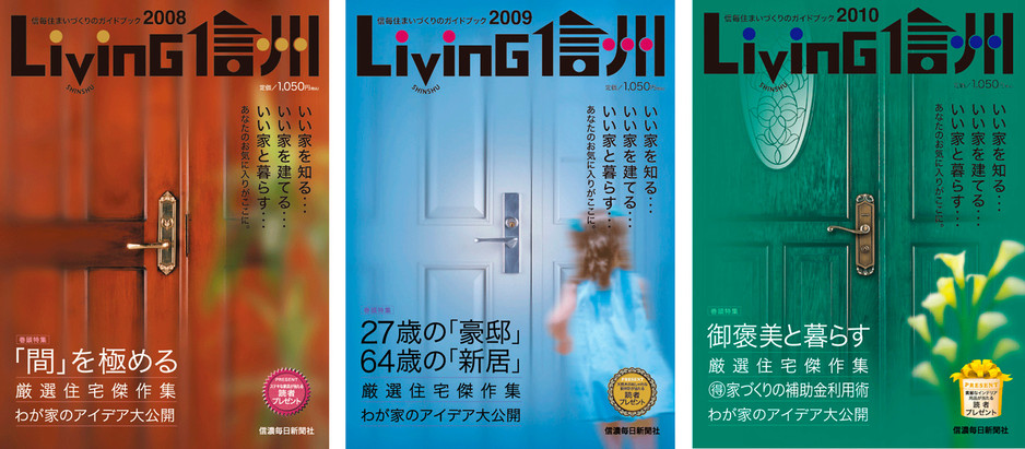 living3.jpg