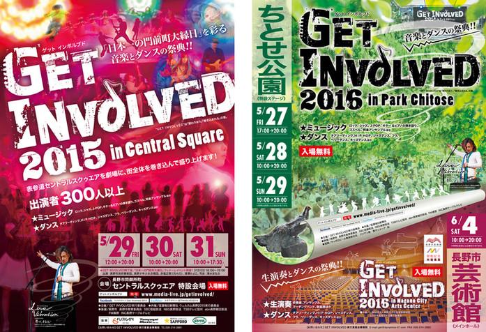 getinvolved_p.jpg