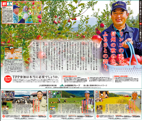 20111201-seed-TPPseries7d.png