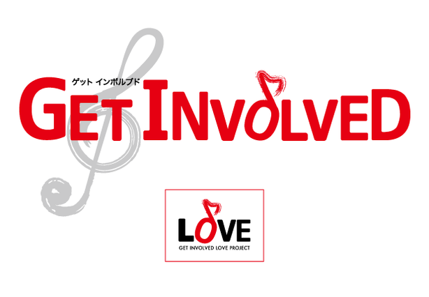 04_Logo_getinvolved.png