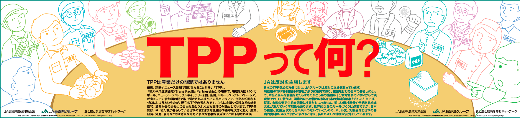 20111201-seed-TPP5d5d.png