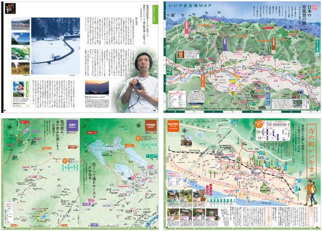 2011iiyama_03-13.jpg