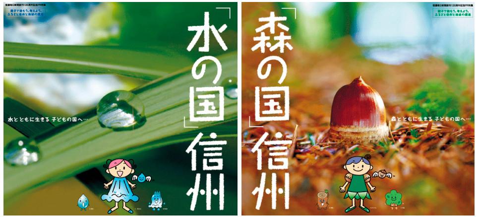 sinmai_mizu-mori.jpg