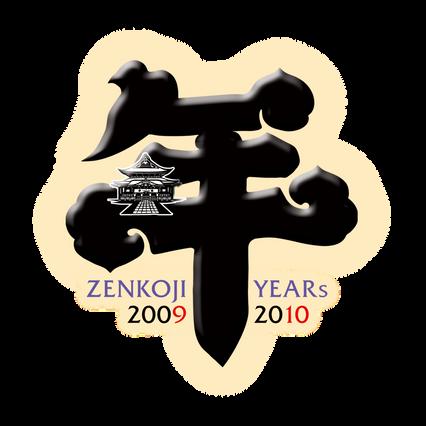 01_Logo_zenkojinen.png