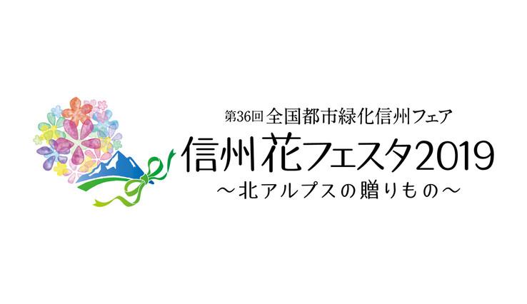 hanafesta_logo2.jpg