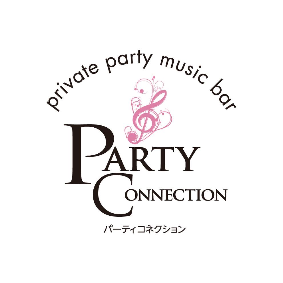 partyconnection_logo.jpg