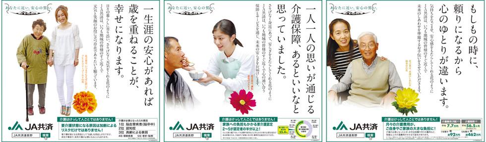 JAkyosai_02.jpg