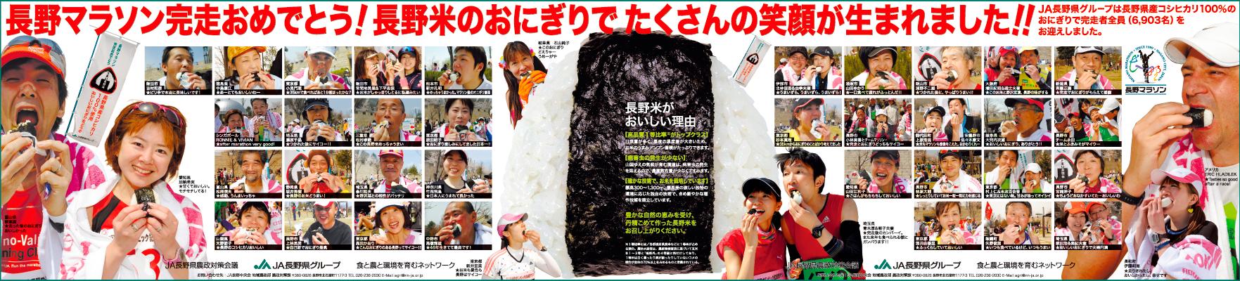 20111201-seed-onigiri5d5d.png