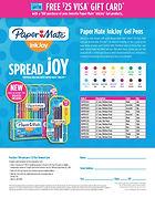 PaperMate_InkJoy Promo.jpg