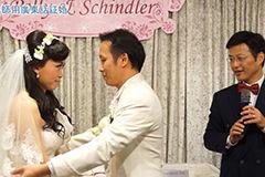 20130119-schindler+polly-still-240x160x3