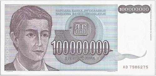 Yugoslavia 100000000 Dinara (1993) UNC