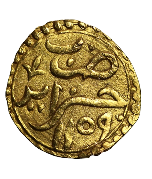 OTTOMAN EMPIRE, GOLD ¼-SULTANI, JAZA'IR, AH1159