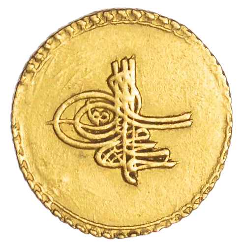 OTTOMAN EMPIRE, AHMAD III BIN MOHAMMAD AD 1703-1730