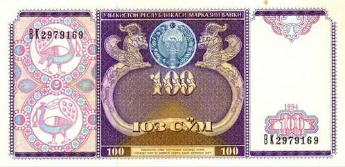 Uzbekistan 100 Som Banknotes 1994,P-79 UNC