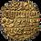 Thumbnail: BURJI MAMLUKS, BARQUQ, SECOND REIGN, GOLD DINAR, AH798.
