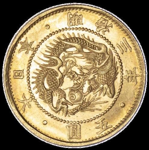 Japanese 5 Yen Gold