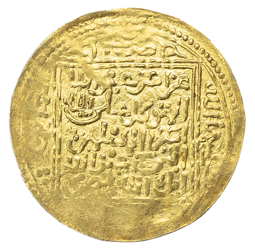ZIYANID, ABU 'ABD ALLAH MUHAMMAD IV (827-31H / 1424-28 AD), GOLD DINAR
