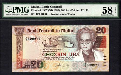 Malta 20 Lira 1967 (ND 1986) - UNC PMG 58 EPQ
