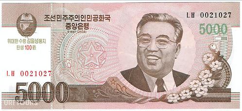 North Korea 5000 Won