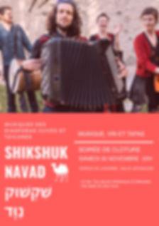 shikshuk-page-001.jpg