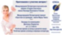 Реклама Союза премии.jpg