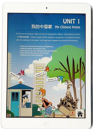 Living in China e-Book (iPad app)