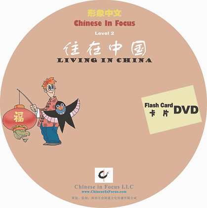 LIVING IN CHINA      Flash Cards DVD