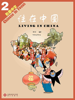 LIVING IN CHINA Student's Book
