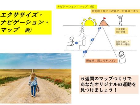 【ご案内】ご近所先生企画講座@札幌(ちえりあ)
