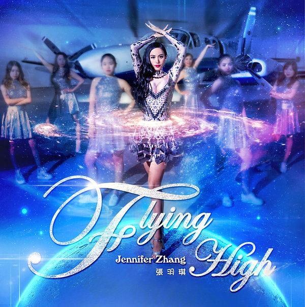 Flying High Jennifer Zhang Album Cover