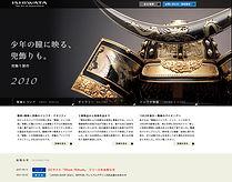 スクリーンショット 2021-07-01 20.32.23.jpg
