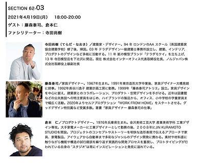 スクリーンショット 2021-04-14 14.17.55.jpg