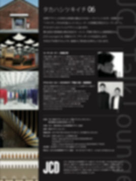 フライヤー裏_-1.12.jpg