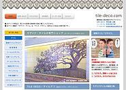 スクリーンショット 2020-03-04 19.22.03.jpg