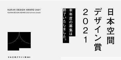 スクリーンショット 2021-06-18 18.46.55.jpg