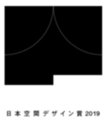 スクリーンショット 2019-07-25 1.15.09.jpg