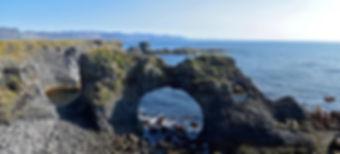 Islande arnarstapi arche basalte Gatklettur