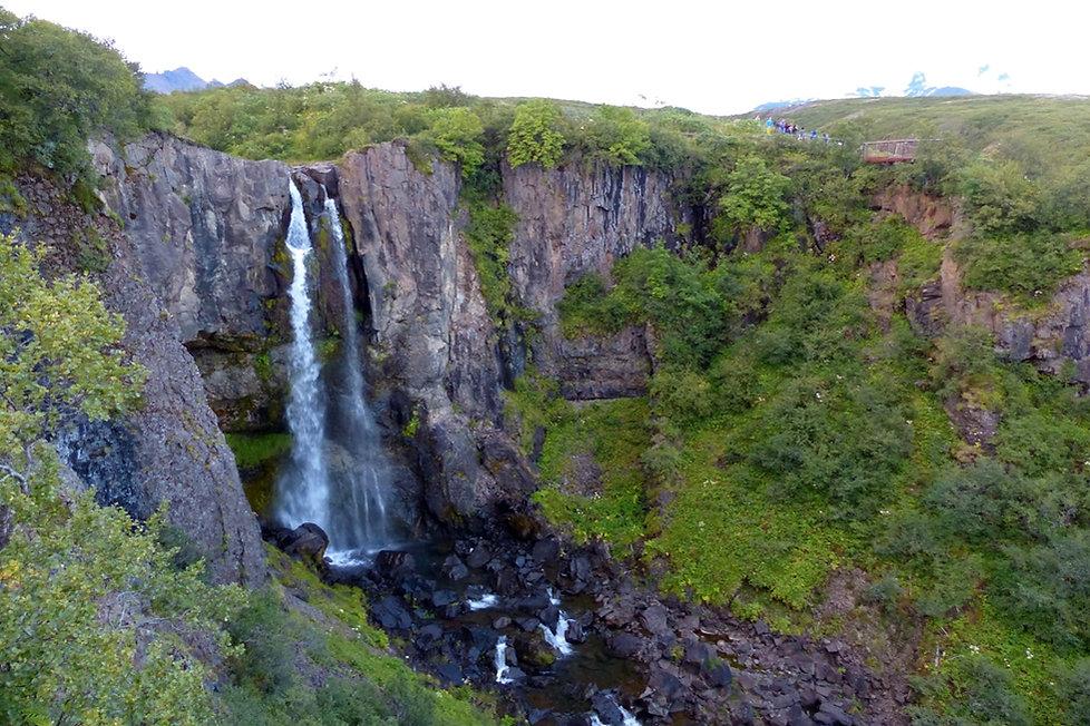 Hundafoss Skaftafell cascade waterfall islande iceland